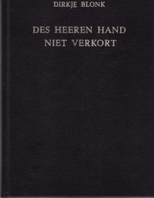 Des_Heeren_hand__4d8340b159c46.jpg
