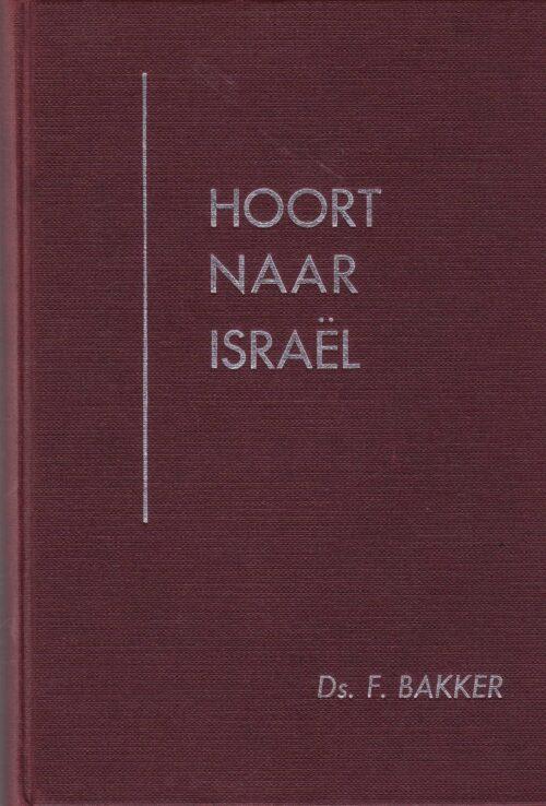 Hoot_naar_Israel_4dafc86e7cf74.jpg