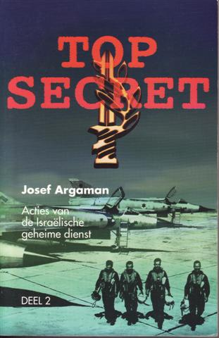 Top_secret_2_doo_509550266c3a3.jpg